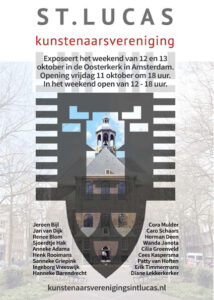 Sint Lucas expo Oosterkerk 2019