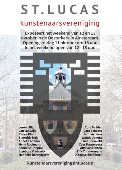 ST LUCAS poster 20x20 de MerkenwinkelHome2020